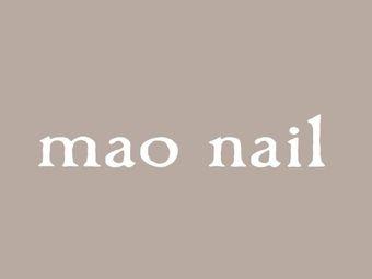 mao nail 日式美甲美睫沙龙(滨江总店)