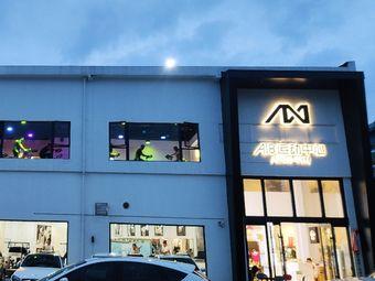 AGE18运动中心(江北新业街店)