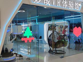 妙哉VR体验店