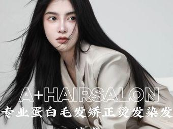 菲琳A+hairsalon(海昌路店)