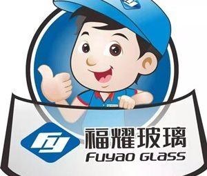 福耀汽车玻璃(广州天河旗舰店)