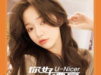 U-Nicer 你好漂亮