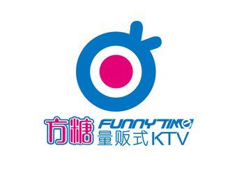 方糖KTV(世茂广场店)