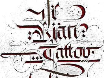 一點刺青纹身工作室·超皮秒洗纹身(蜀山店)