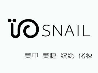 蜗牛SNAIL美甲美睫
