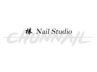 椿·Nail