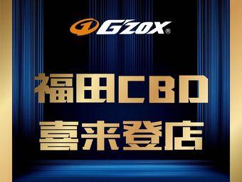 日本Gzox净車汽车SPA机构·汽车贴膜·镀膜(CBD喜来登店)