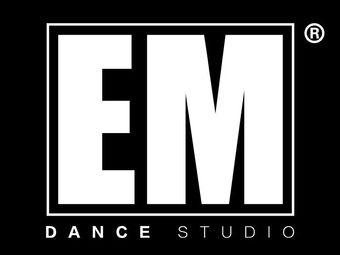 EM街舞工作室
