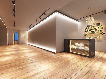 PD舞蹈工作室(财院店)