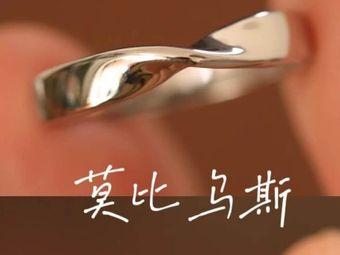 陶艺·银饰DlY