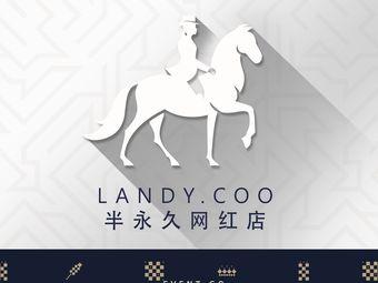 LandyCoo蓝蒂蔻网红半永久皮肤管理(新北万达店)
