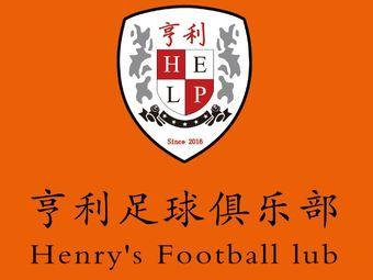 扬州亨利足球俱乐部