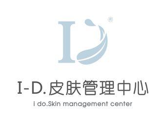 ID皮肤管理中心