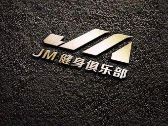 JM健身(吴门府店)
