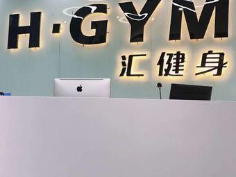 H·GYM汇健身