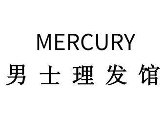 MERCURY男士理髪馆
