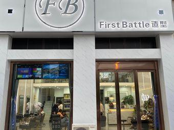 First Battle造型(天景庄园店)