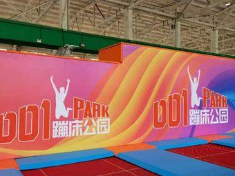 001蹦床公园