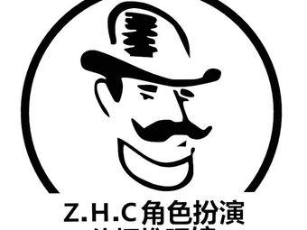 ZHC角色扮演沉浸式剧本推理馆