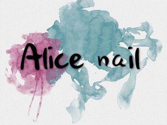 Alice nail爱丽斯美甲