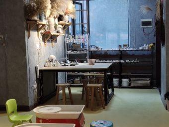 陶趣·陶艺手工坊