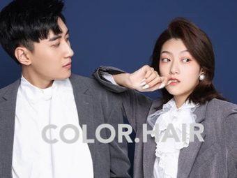 color hair头彩·发型设计(海伦高空店)