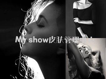 My show皮肤管理中心