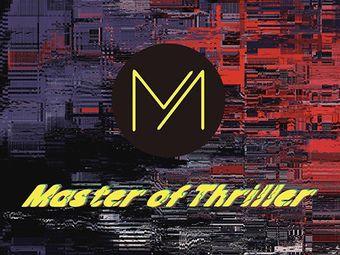 Master of thriller惊悚大师