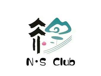 N·S CLUB剧本推理剧场