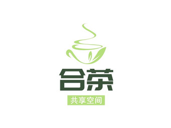 合茶共享茶室