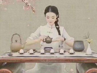 茶缘坊茶舍