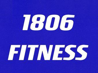 1806 Fitness健身工作室