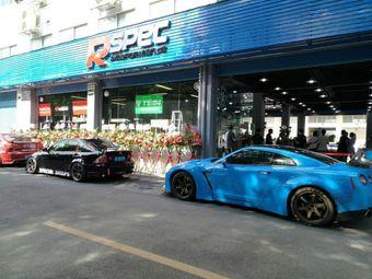 珠海市速倍克汽车服务有限公司