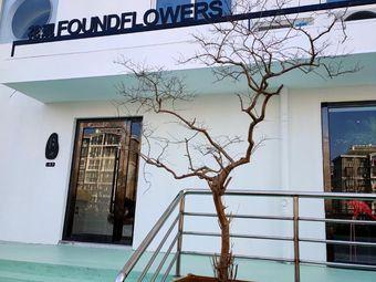 花现FOUNDFLOWERS
