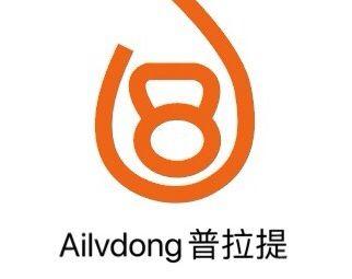 Ailvdong普拉提