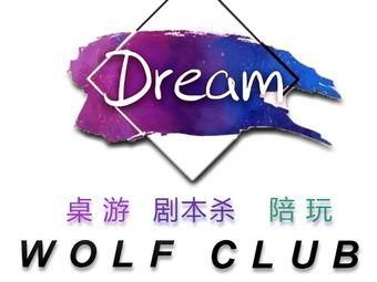 Dream陪玩桌游剧本杀