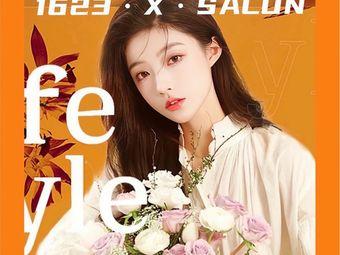 1623·X·SALON(融汇广场店)