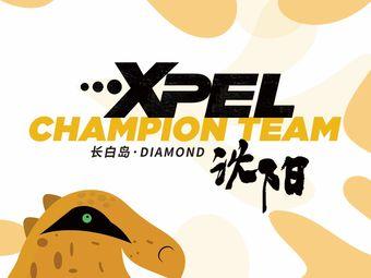 XPEL(长白岛店)