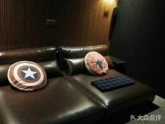 那一幕私人影院