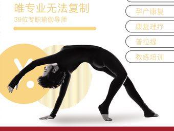 徐婕瑜伽(中汇广场店)