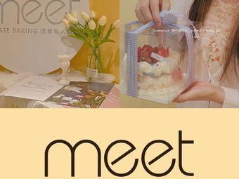 Meet觅糖烘焙•Diy定制