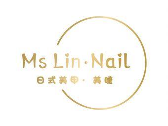 Ms Lin·Nail(日式美甲·美睫)