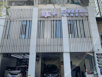 车+CHANNEL汽车形象公社(青秀店)
