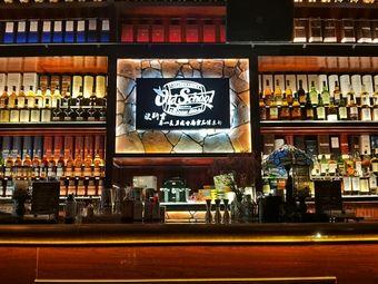 Old School欧斯古威士忌酒吧