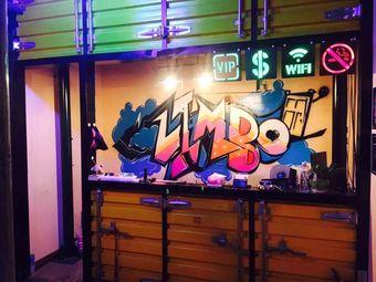 LIMBO-灵泊超级密室(木塔巷店)