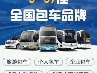杭州科云汽车租赁有限公司
