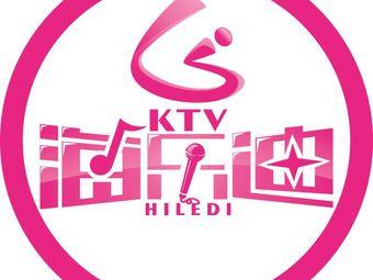 海乐迪量贩式KTV