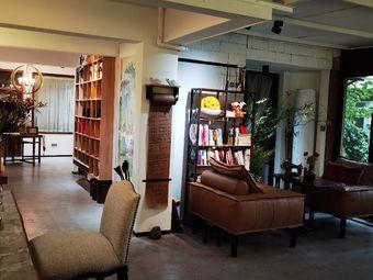 Hong茶咖艺术空间