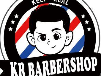 KR BARBERSHOP美式男士理发店