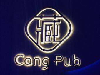 藏Cang pub
